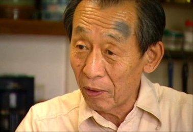 Yasuteru Yamada